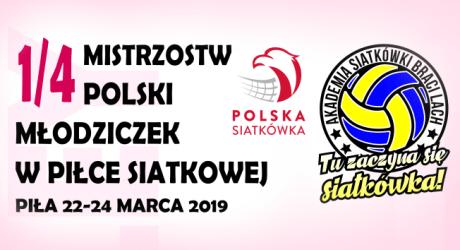 ASBL Gospodarzem Ćwierćfinału Mistrzostw Polski Młodziczek